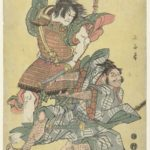 Lessons from Musashi-The Book of Earth